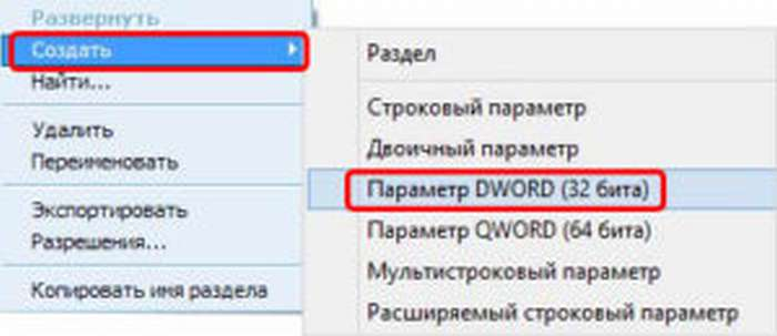 DWORD (32-bit)