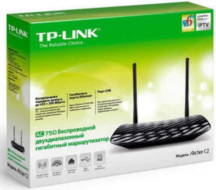 tp-link archer c2 упаковка