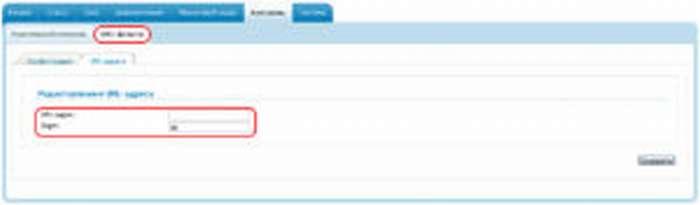 URL-фильтр