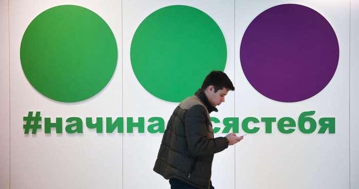 мегафон в кемеровской области тарифы