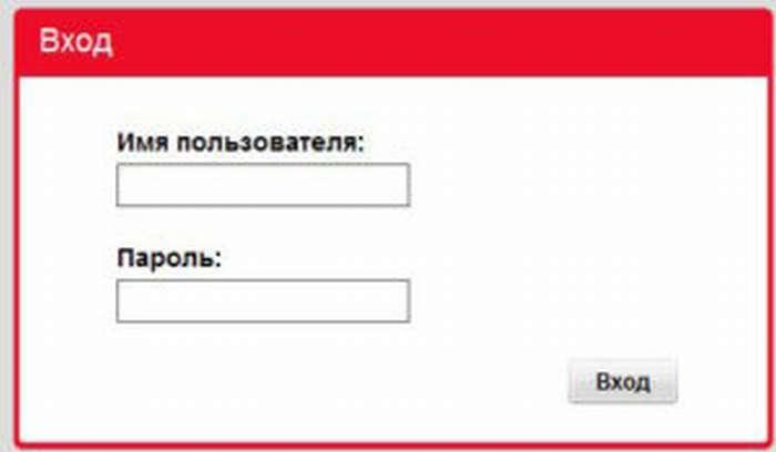 Логин и пароль МТС