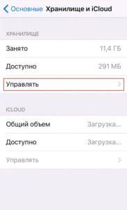 0qzmvxtz - Как узнать есть ли вирус на телефоне айфон