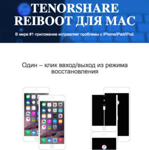 iPhone X(s/r)/8/7/6 не загружается дальше Яблока