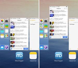 Как на iPhone X удалить приложение из многозадачности