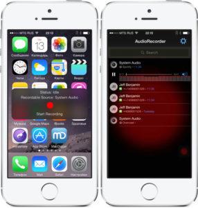 Как на iPhoneзаписать телефонный разговор во время звонка