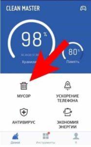 Android тормозит и медленно работает