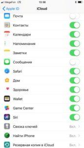 Как откатить iOS на предыдущую версию