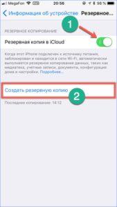 Как перенести контакты с iPhone X(s/r)/8/7/6 на iPhone 5 способов