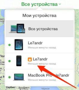 Как удалить учетную запись на iPhone X(s/r)/8/7/6 и поменять на новую