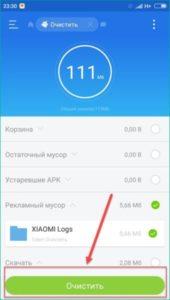 Как очистить память на Android телефоне