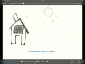Как скачать торрент на iPhone/iPad