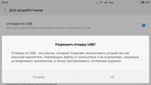 Android &quot,Ошибка при синтаксическом анализе пакета&quot,