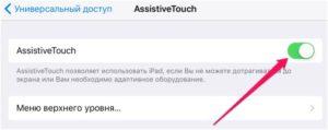На iPhone X(s/r)/8/7/6 нет звука при звонке (входящем вызове) и СМС