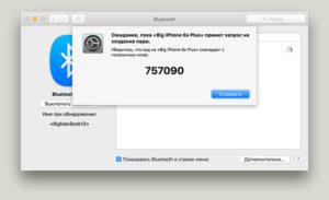 iPhone X(s/r)/8/7/6 не видит MacBook или iMac через AirDrop