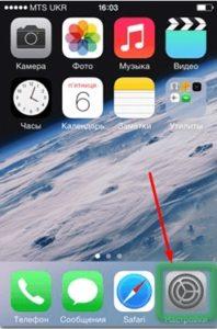 Как удалить учетную запись на iPhone