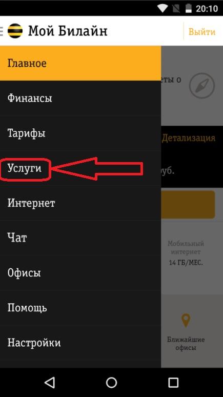 Как подключить опцию«Моя страна»