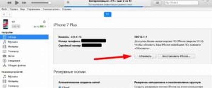 На iPhone X(s/r)/8/7/6 не работает WiFi список причин