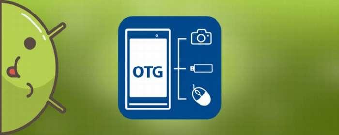 Как подключить USB флешку к Андроиду через OTG