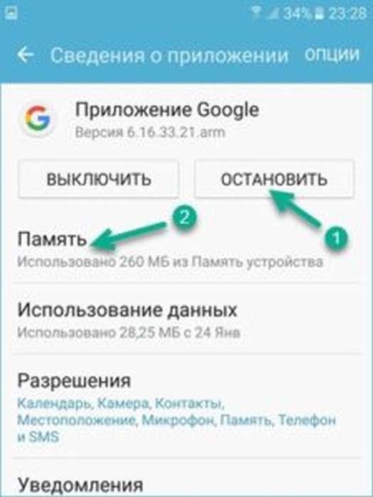 Что делать: ошибка &quot,Процесс com.android.systemui остановлен&quot,