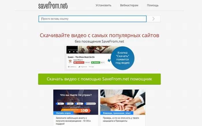 Как скачать музыку с ВКонтакте на телефон Андроид