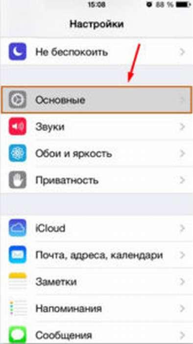 Как посмотреть фото или видео на iCloud