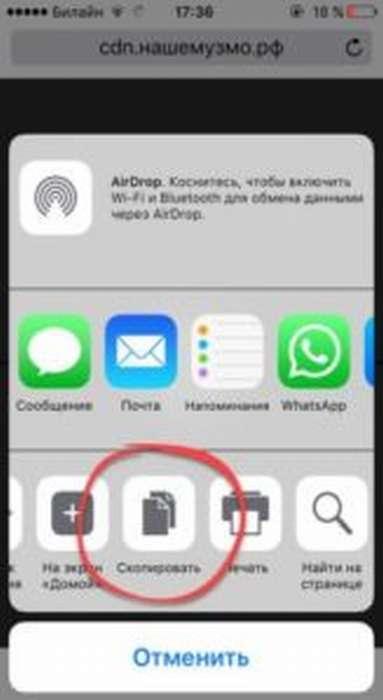 Как слушать музыку на iPhone X(s/r)/8/7/6 без интернета