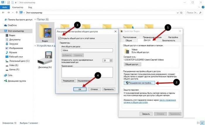 Как ноутбук/компьютер на Windows 10 подключить к телевизору через WiFi