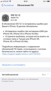 На iPhone не работает WiFi - список причин