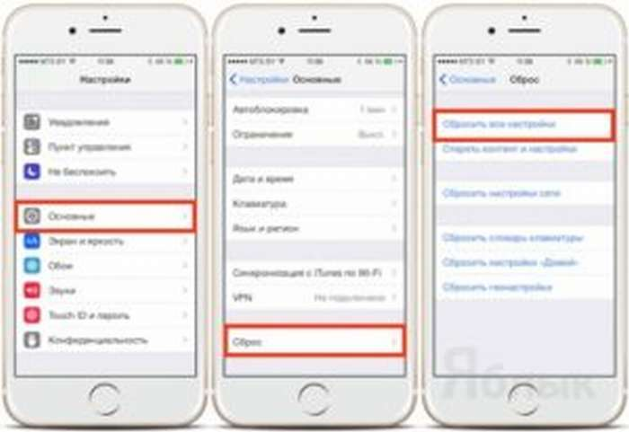 iPhone X(s/r)/8/7/6 не заходит в App Store