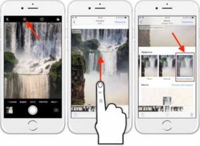 Как на iPhone фотографировать с длинной выдержкой