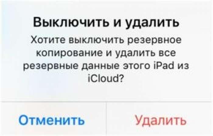 Как на iPhone X(s/r)/8/7/6 сделать резервную копию в iCloud