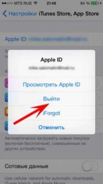 Приложение на iPhone X(s/r)/8/7/6 зависло во время загрузки или обновления