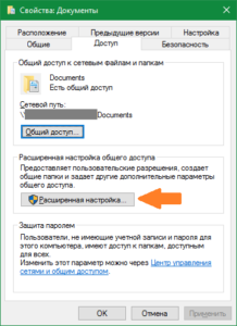 Android не подключается к компьютеру по WiFi