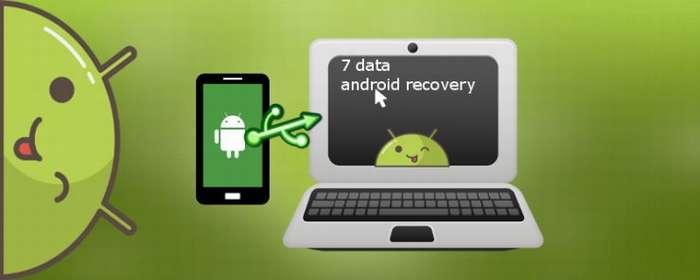 Как пользоваться 7 Data Android Recovery