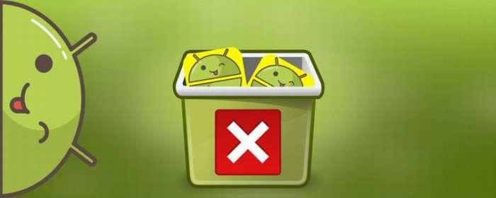 Как удалить приложения, которые не удаляются на Андроиде