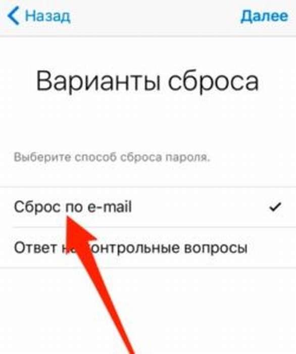 Забыл пароль iСloud или Apple ID что делать и как восстановить