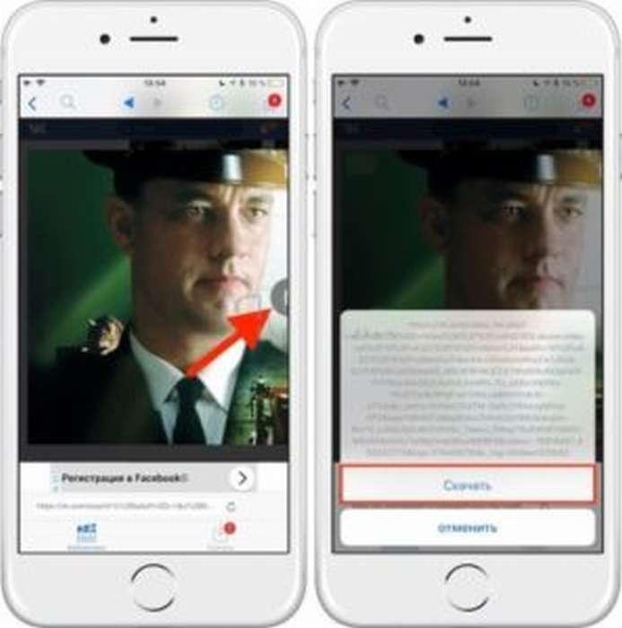Как скачать видео из ВКонтакте на iPhone X(s/r)/8/7/6