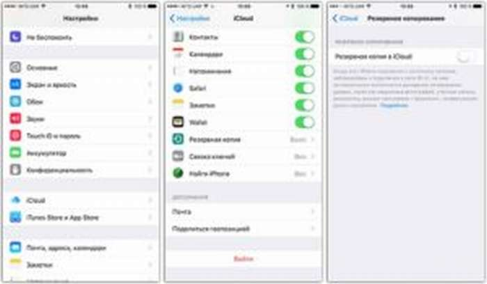 Как подключить Apple Watch к новому iPhone перенос настроек