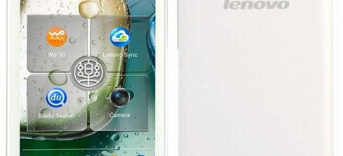 Включаем Wi-Fi на смартфоне Lenovo за 5 секунд