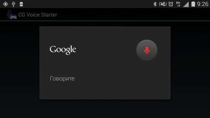Голосовой поиск Google на Андроид