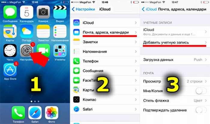 Контакты с iPhone на Android через Гугл