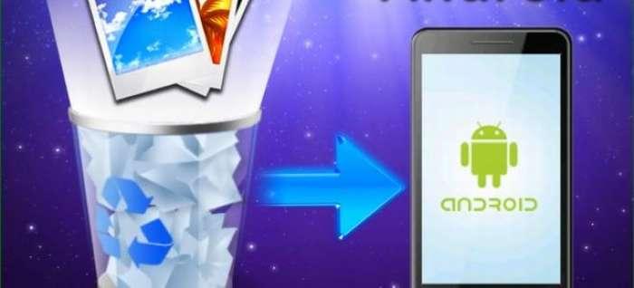 Помощь при восстановлении удалённых данных с телефона на Android