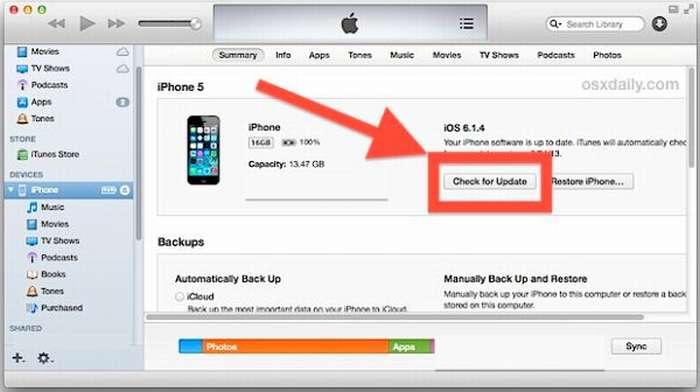 Ошибка 3194 в iTunes - проверка на обновление