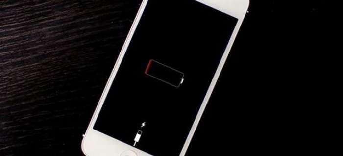 Почему iPhone не заряжается и что делать в таком случае