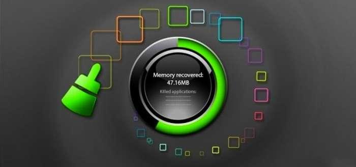 сканер памяти