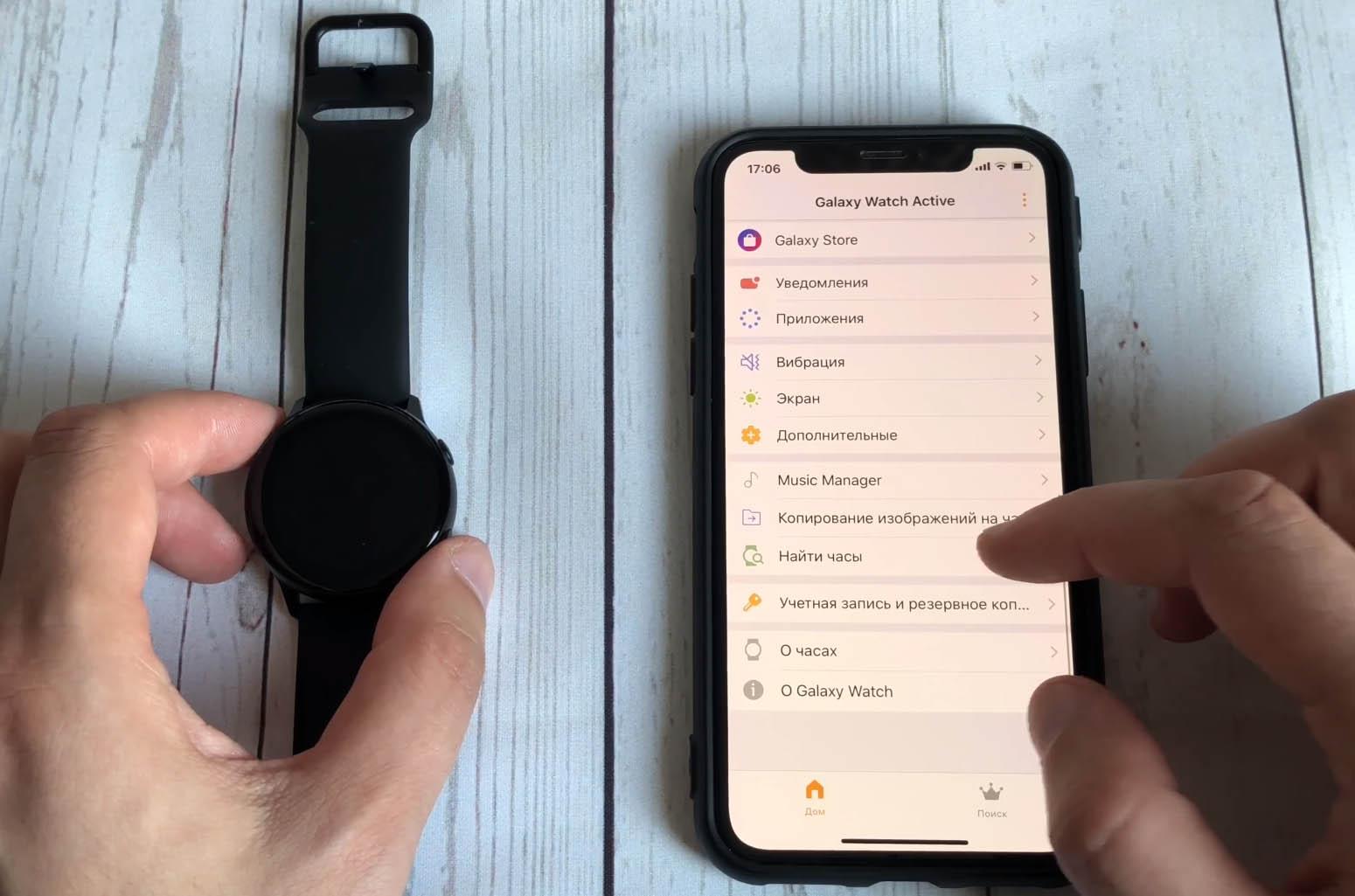Как правильно подключить смарт-часы к телефону?