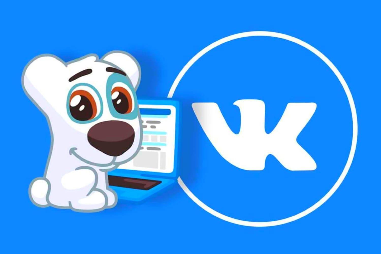 Способы смены пароля в ВКонтакте